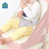 Creamhaus Creamy Seat Cushion Plus Pink