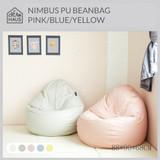 Creamhaus Nimbus PU Beanbag