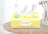 Purcotton-baby cotton tissue-1bag