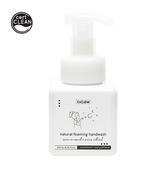 CoCoDot Natural Foaming Handwash 250ml