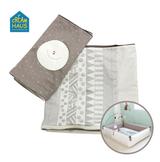 Inua Bumper Bed- (side) Guard Cover/ Cream