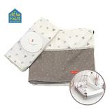 Inua Bumper Bed- (side) Guard Cover/ Milk Brown
