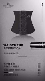 Waistmeup