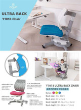 Comf-Pro Chair Y1018