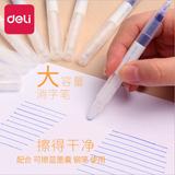 Deli Erasable pen