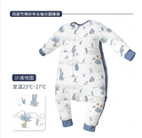Domiamia-Long sleeve double layer gauze sleep suit with ribbed side-Desert Adventure