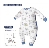 Domiamia-Long sleeve double layer gauze sleep suit with ribbed side-Engineering Squad