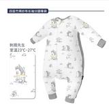 Domiamia-Long sleeve double layer gauze sleep suit with ribbed side-Mr Hedgehog