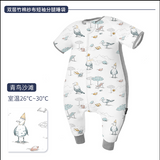 Domiamia-short sleeve double layer gauze sheep suit with ribbed side-Bird Beach