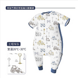 Domiamia-short sleeve double layer gauze sheep suit with ribbed side-Engineering Squad