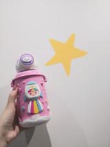 Bear Bens  Water Bottle-magic 550ml