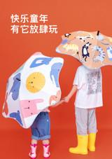 MissRain Kids Umbrella