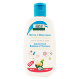 AN Gentle Baby Laundry Travel 100ml