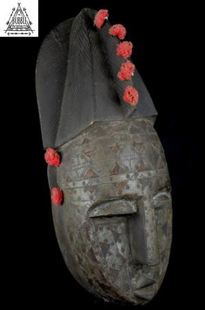 Stunning Vintage Marka Ceremonial Mask, Mali, Burkina Faso