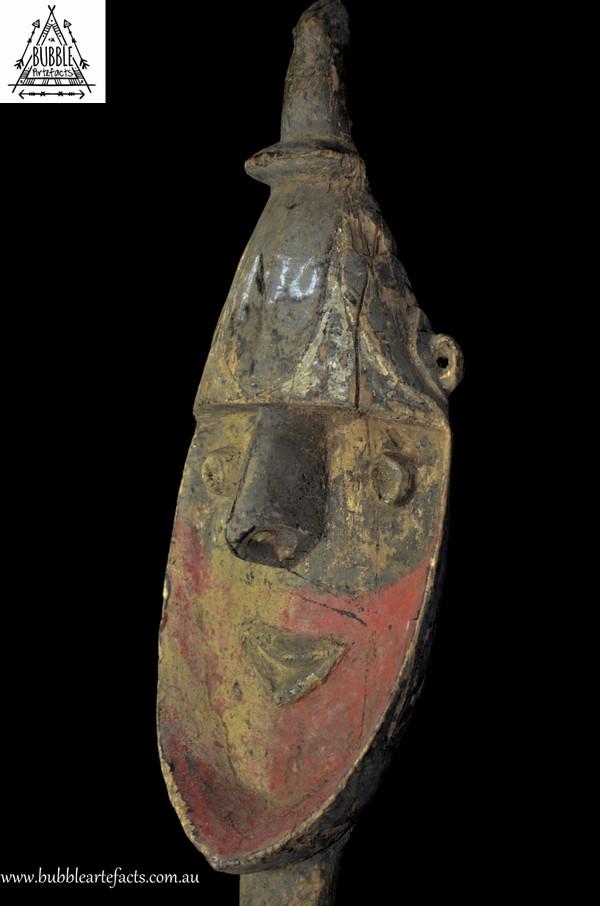 Nukuma Washkuk Spirit Dance Yam Cult Mask, Upper Sepik