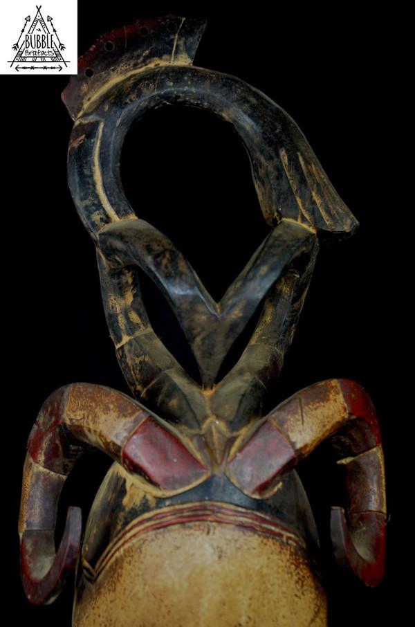 Stunning Vintage Yohure Mask,  Côte d'Ivoire