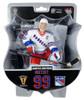 "Wayne Gretzky (New York Rangers) White Jersey LE Exclusive NHL Legend 6"" Figure"