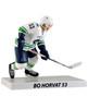 "Bo Horvat (Vancouver Canucks) 2016-17 NHL 6"" Figure Imports Dragon Wave 1"