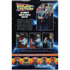 """Marty McFly (Back to the Future) 1985 Audition NECA Ultimate 7"""" Action Figure"""