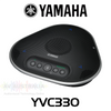 Yamaha YVC-330 USB, NFC & Bluetooth Portable Conference Speakerphone with SoundCap