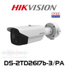 Hikvision DS-2TD2617b-3/PA Temperature Screening Thermographic Bullet Camera