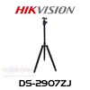Hikvision DS-2907ZJ Tripod For Thermal Screening Cameras