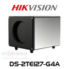 Hikvision DS-2TE127-G4A Black Body Calibrator