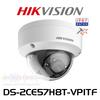 Hikvision DS-2CE57H8T-VPiTF 5MP Outdoor 2.8mm Lens Ultra-Low Light TVI Dome Camera
