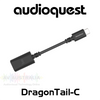 AudioQuest DragonTail-C Extender For Data Transfer