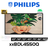 """Philips D-Line 4K UHD 500 Nits 24/7 Android Digital Signage (43"""" - 98"""")"""