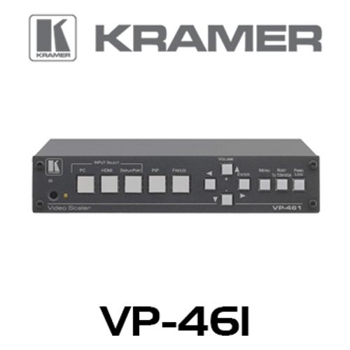 Kramer VP-461 3-Input Presentation Switcher / Scaler