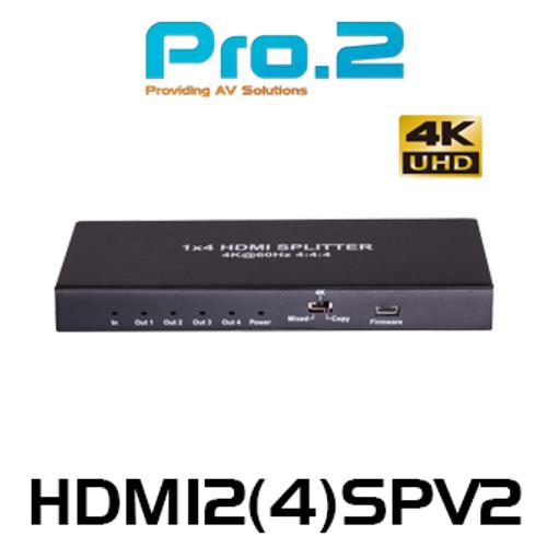 Pro.2 2/4-Way 4K UHD HDR 18Gbps HDMI 2.0 Splitter