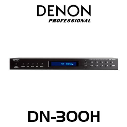 Denon Pro DN300H Digital AM/FM Tuner