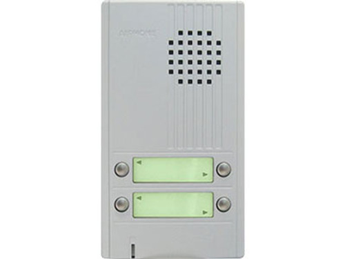 Aiphone 4-Call Surface Mount Door Station