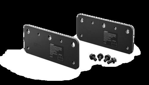 Bose Pro ArenaMatch AMAPSHRT Array Plates Short Kit