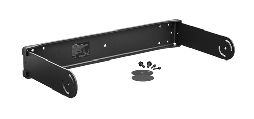 Bose Pro ArenaMatch AMUBRKT U-Bracket