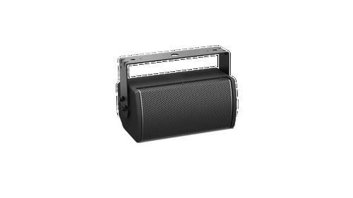 """Bose Pro ArenaMatch Utility AMU105 5.25"""" IP55 8 ohm 70/100V Outdoor Loudspeaker (Each)"""