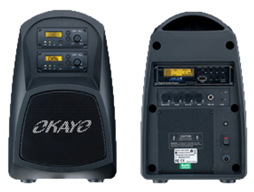 Okayo Compact 30 Watt Portable PA System with MP3 Player