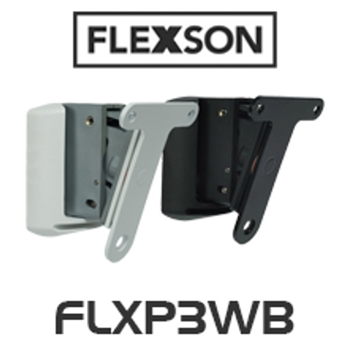 Flexson FLXP3WB Wall Mount For Sonos PLAY:3 (Each)
