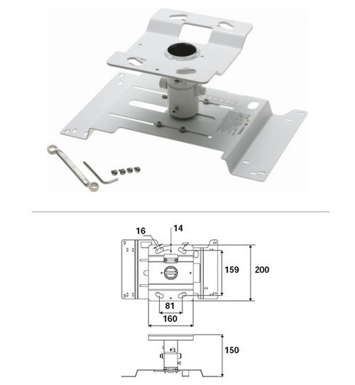 Epson ELPMB22 Ceiling Projector Mount