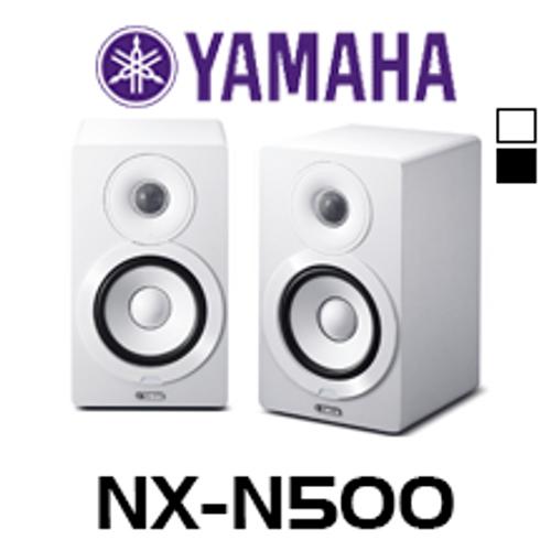 Yamaha NX-N500 MusicCast Studio Powered Speakers (Pair)