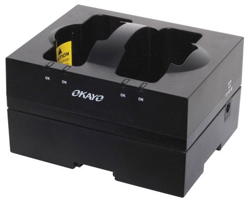 Okayo 2 Way Charging Dock for Tour Guide System
