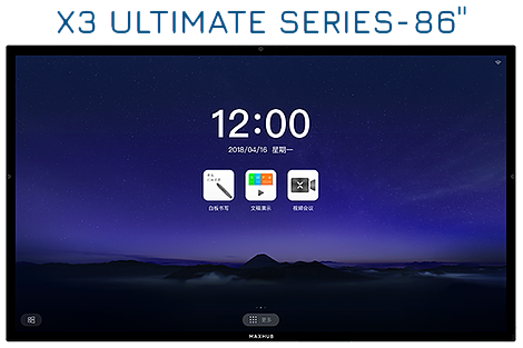maxhub-ultimate-series-86inch-a.png