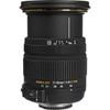 Sigma 17-50mm F2.8 EX DC OS Lens