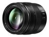 Panasonic Lumix G X Vario 12-35mm f2.8 II Asph OIS