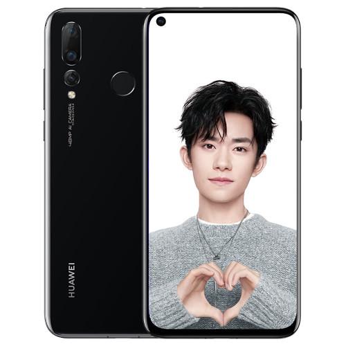 Huawei Nova 4 Mobile Phone