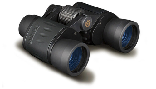 Konus Konusvue 7x50 CF Binoculars