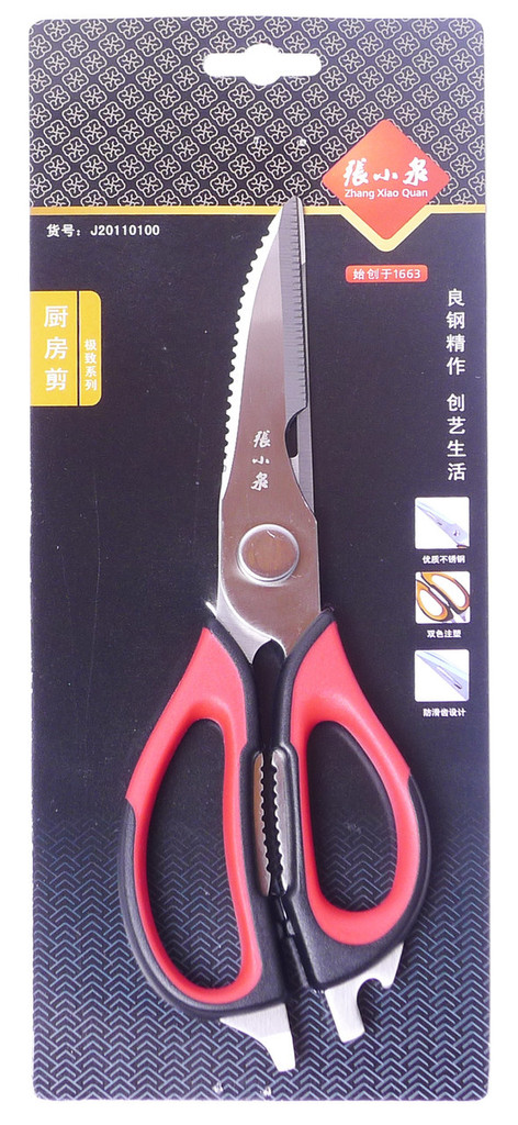 Precision multipurpose kitchen shears Package