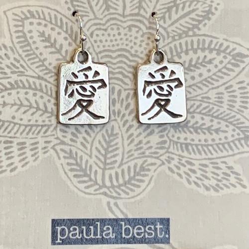 paula best white bronze japanese love earrings