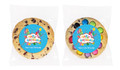 Happy Confetti Personalised Birthday Cookie